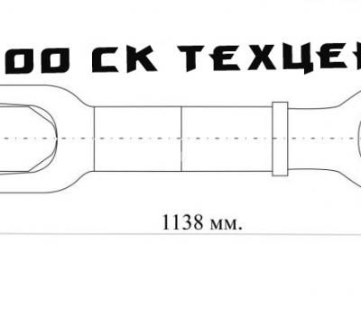 "Вал карданный среднего моста Н/О l-1138 (ОАО ""Белкард"")"