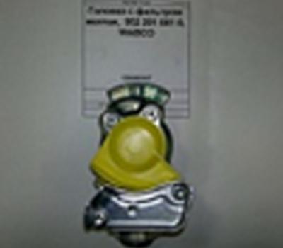 Головка с фильтром желтая, 952 201 001 0, WABCO