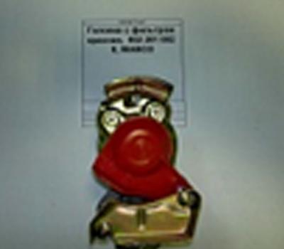Головка с фильтром красная, 952 201 002 0, WABCO
